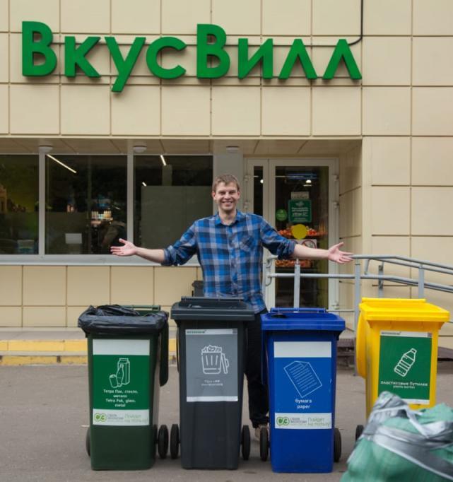 «ВкусВилл» вместе с «ЭкоЛайн» соберут упаковку в переработку