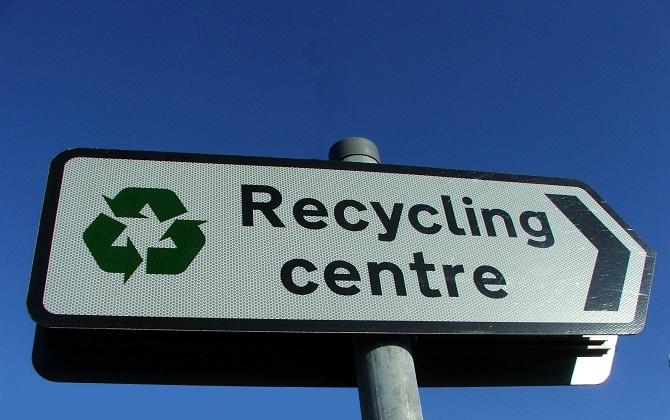 В Троицком округе отказались от строительства мусоросжигательного завода