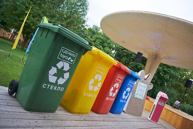 В Музее «Гараж» прошел День журнала Recycle