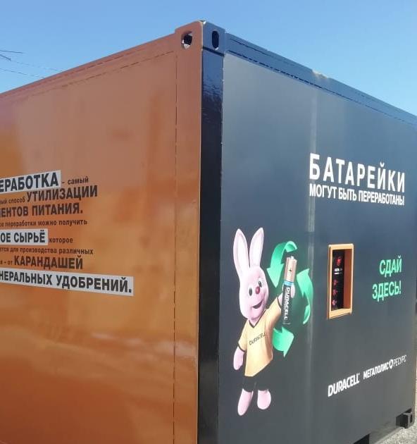 В 35 городах России пройдет «Неделя батареек Duracell»