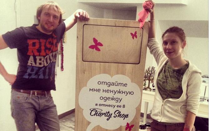 Новый благотворительный магазин Charity Shop принимает ненужную одежду