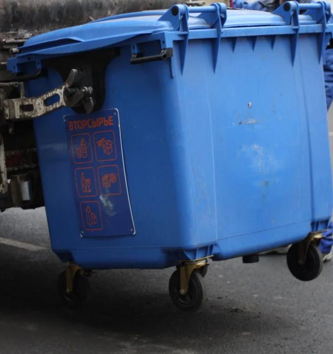 В Москве тестируют «умные» мусорные баки для вторсырья