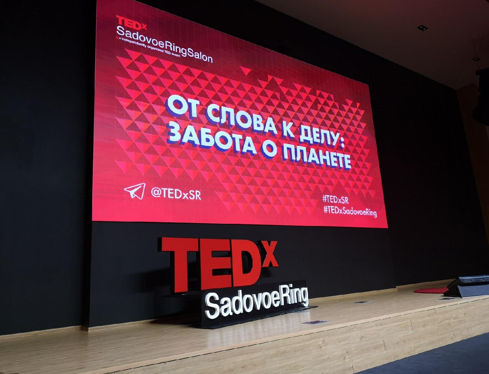 Видео дня: выступления на конференции TEDx об экологических проблемах