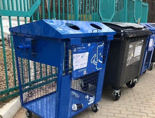 Досрочный переход к раздельному сбору отходов в Москве обусловлен запросом жителей