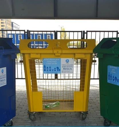В новосибирском микрорайоне установили яркие контейнеры для раздельного сбора мусора