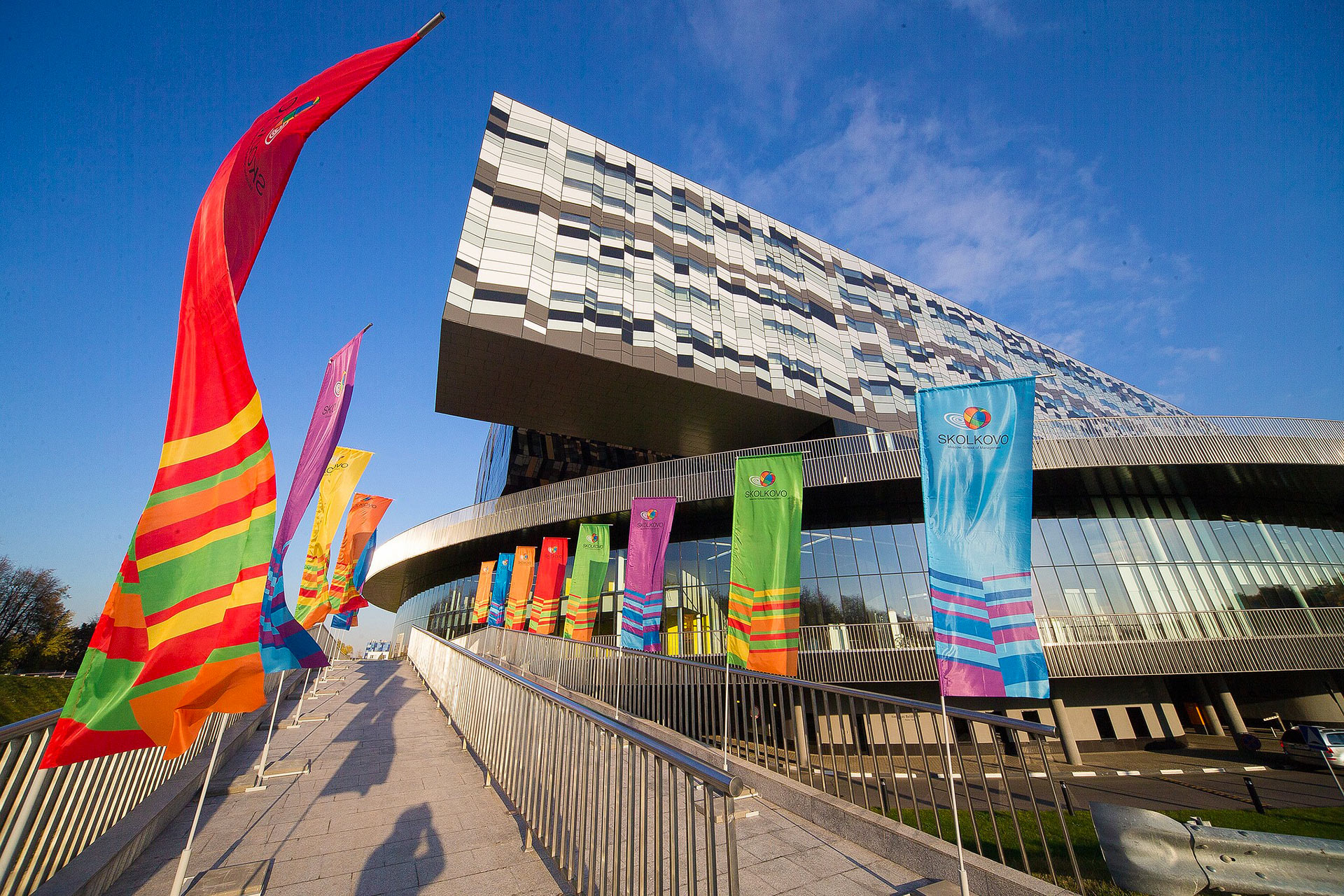 СКОЛКОВО и Unilever запустили программу по устойчивому развитию бизнеса