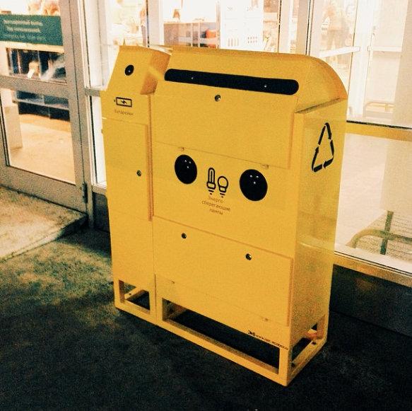 Instagram дня: ИКЕА-Химки принимает лампочки и батарейки на переработку
