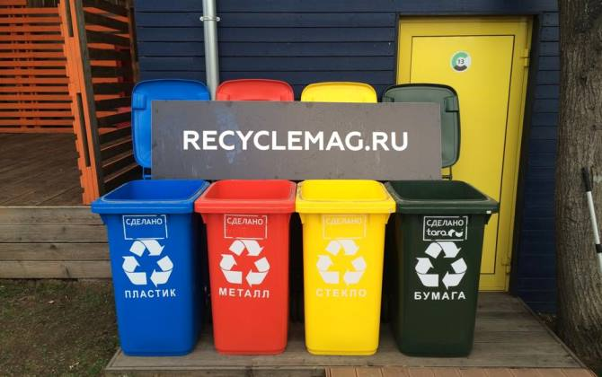 Recycle организовал пункт приема вторсырья на субботнике в Саду им. Баумана
