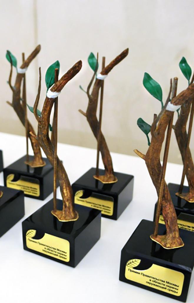 Открыт прием заявок на конкурс лучших экологических проектов