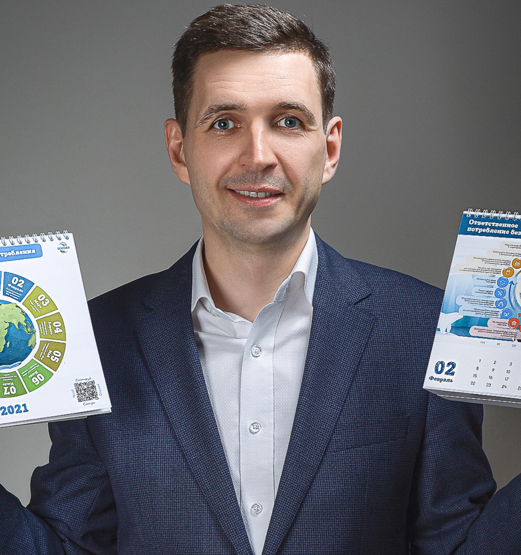 Зеленая команда: Юрий Сафронов и его «Экологичный путь»