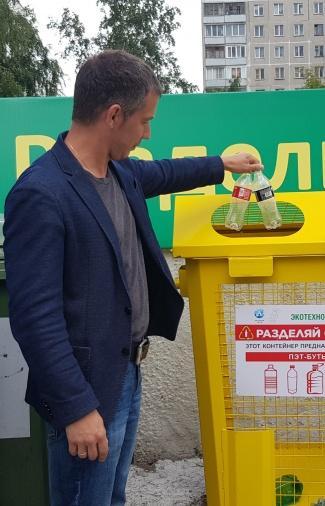 10 тысяч контейнеров для раздельного сбора мусора установят в Новосибирске