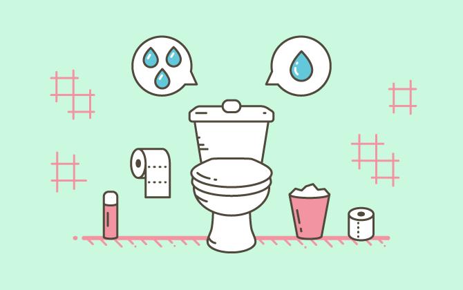 Нажимайте на маленькую кнопку в общественном туалете