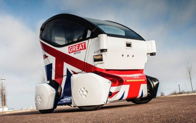 Беспилотный электромобиль появится в Великобритании