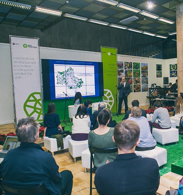 Конкурс экопроектов Moscow Eco Challenge завершает прием заявок