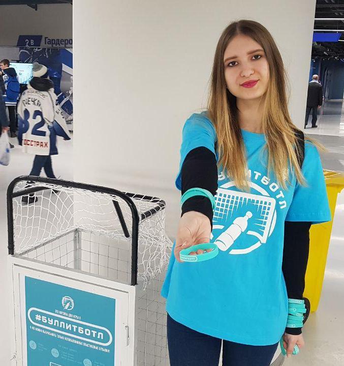 На спортивных матчах в Нижнем Новгороде будут собирать отходы раздельно