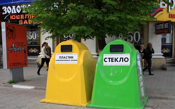 На Флаконе обсудят ситуацию с мусором в России