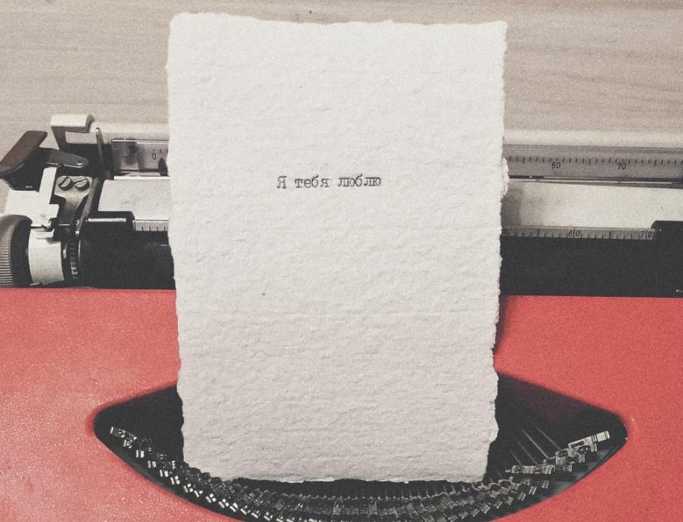 Переработка дня: как Анастасия Родионова научилась делать крафтовую бумагу из чеков
