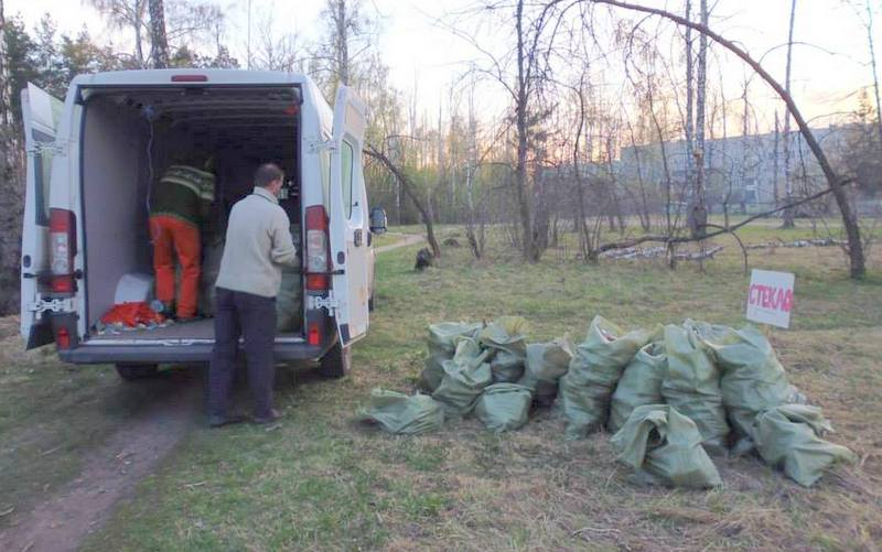 Как вывезти раздельно собранный мусор с субботника?