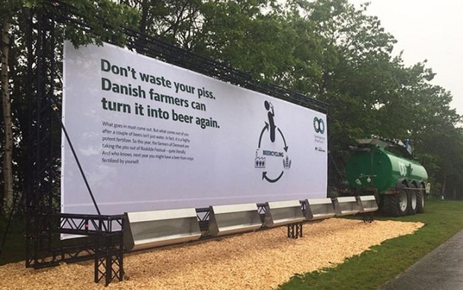 Мочу участников музыкального фестиваля в Дании переработали в удобрение для пива