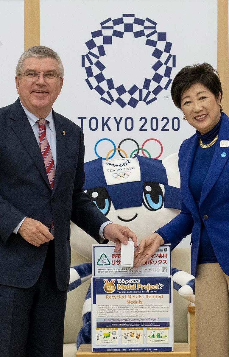 Олимпийские медали сделают из старых мобильных телефонов