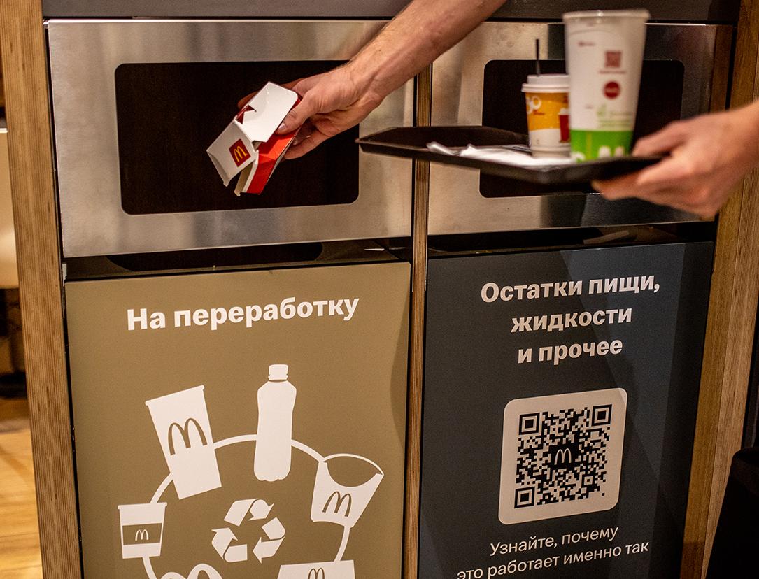 Москва и McDonald's продолжат сотрудничество в сфере экологии