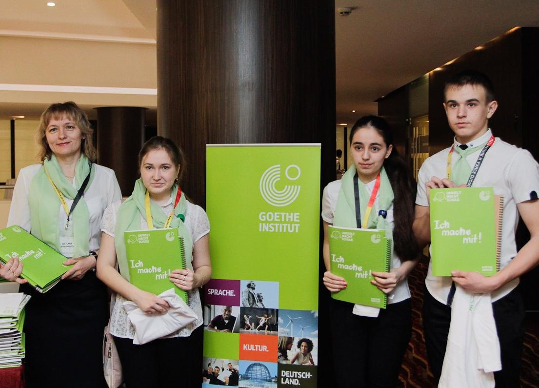 Конкурс экологических проектов для школьников получил награду ЮНЕСКО