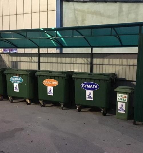 В Дагестане установили первые евроконтейнеры для раздельного сбора мусора