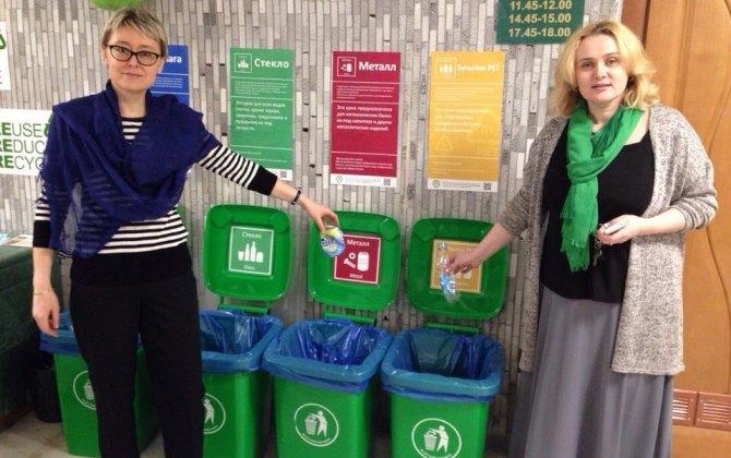 Лекцию о мусоре прочитают 23 апреля в РУДН