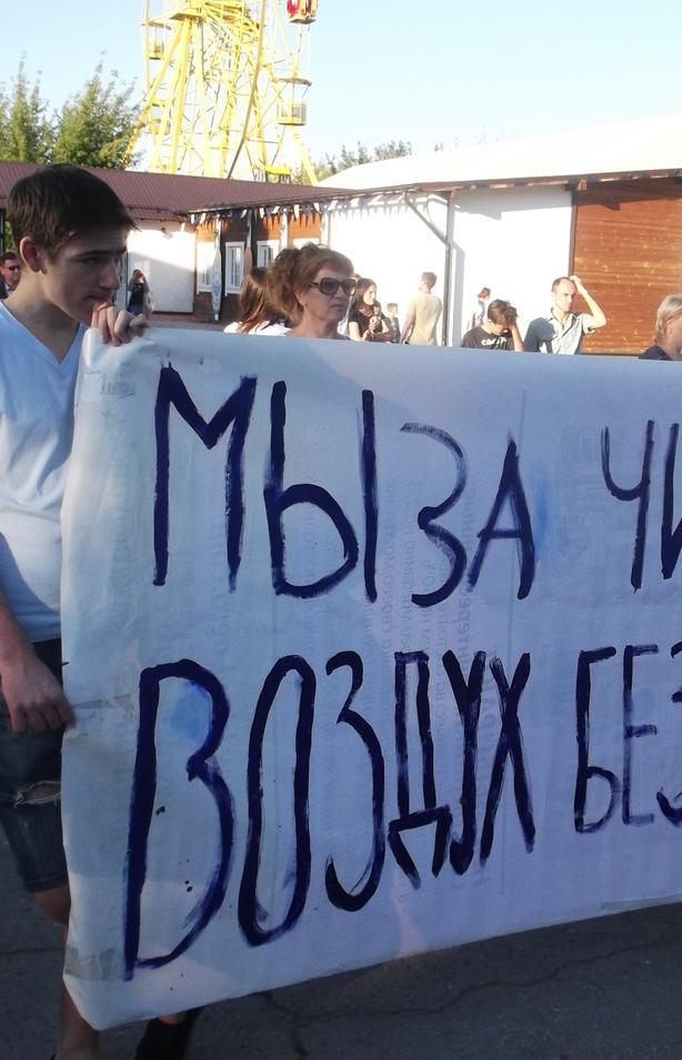 Экология регионов: Жители Тольятти выйдут на второй митинг против вредных выбросов