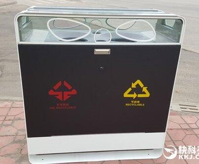 Мусорные контейнеры на солнечных батареях установят в Китае