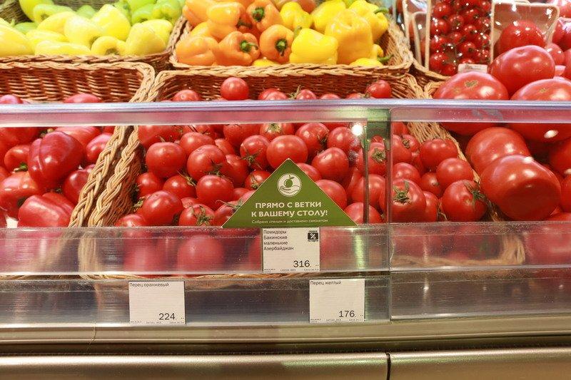 «Азбука Вкуса» откажется от бесплатных пакетов на кассах