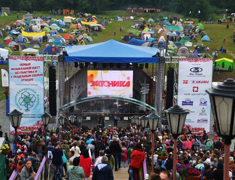 На экологичном этнофестивале «ТабаньFest» в Удмуртии собрали полторы тонны вторсырья