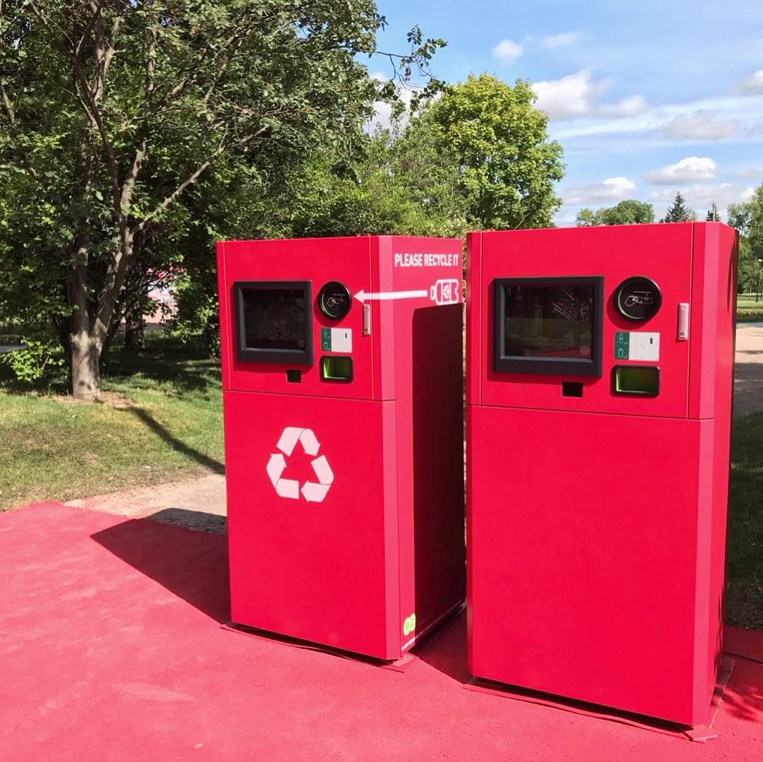 В новом спортивном центре в Парке Горького установили автоматы по приему пластиковых бутылок