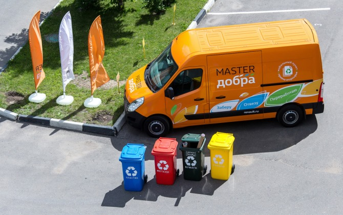 Мобильная акция по сбору вторсырья от Recycle пройдет в ЦАО 8 августа