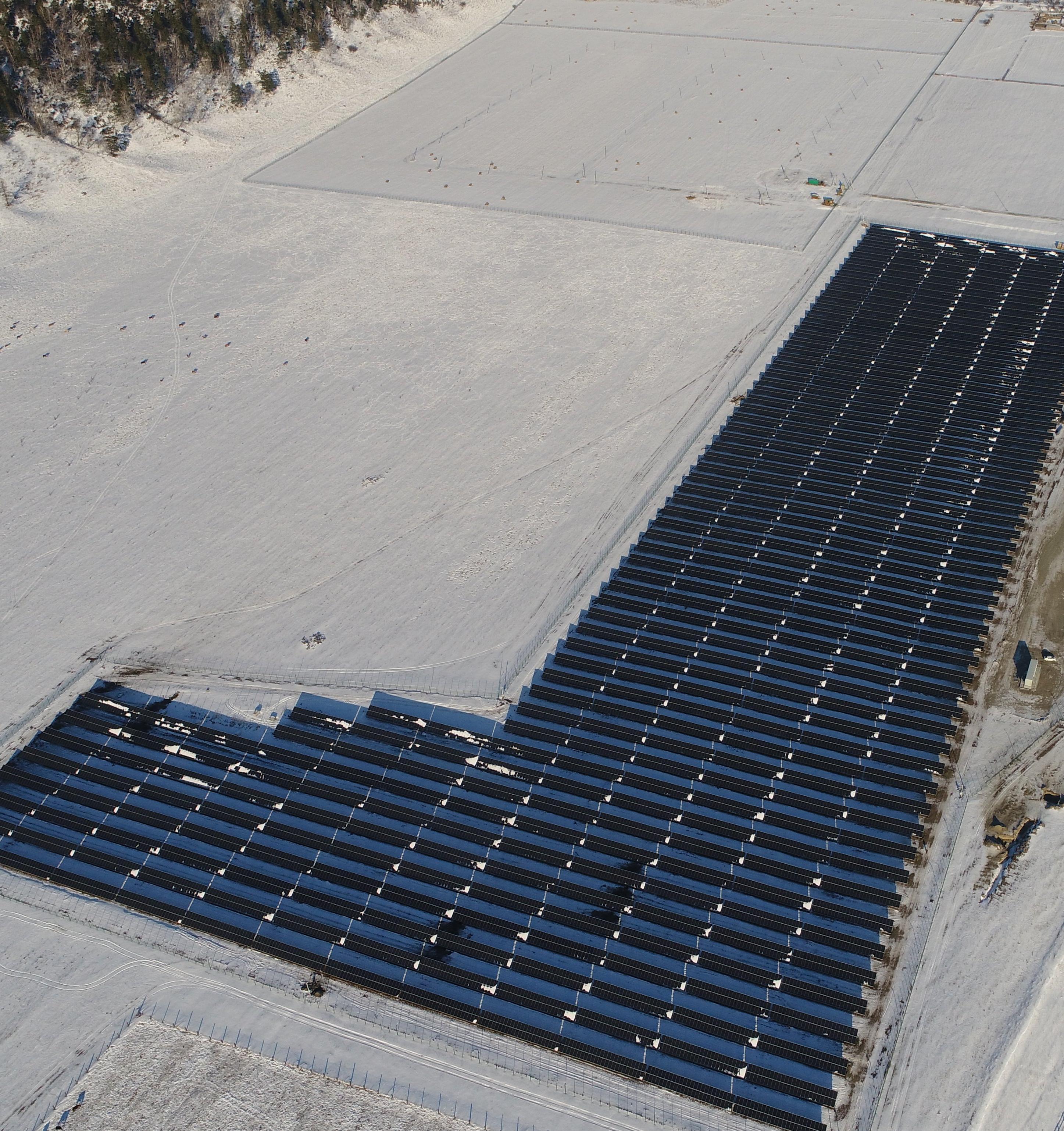 В Республике Алтай запустили Чемальскую солнечную электростанцию
