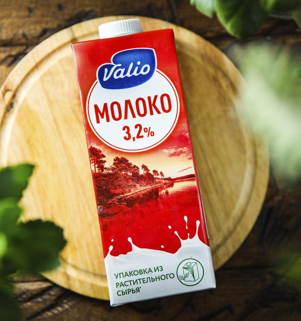 Valio первой в России будет продавать молоко в упаковке из растительного сырья