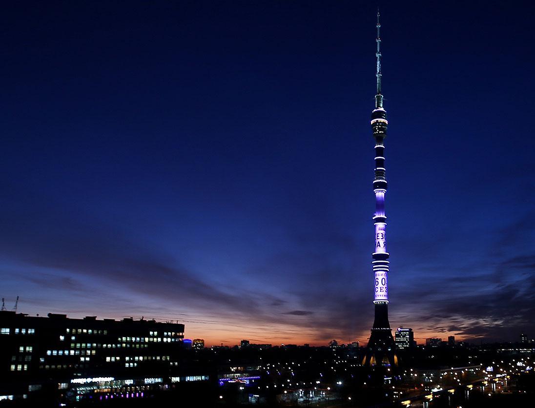 ВДНХ и Останкинская телебашня отключат подсветку в «Час Земли» 28 марта