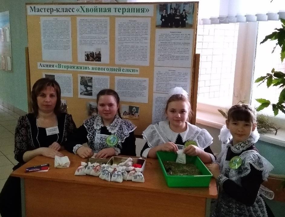 Сельский учитель Елена Лазуткина стала одним из лучших педагогов-экологов России