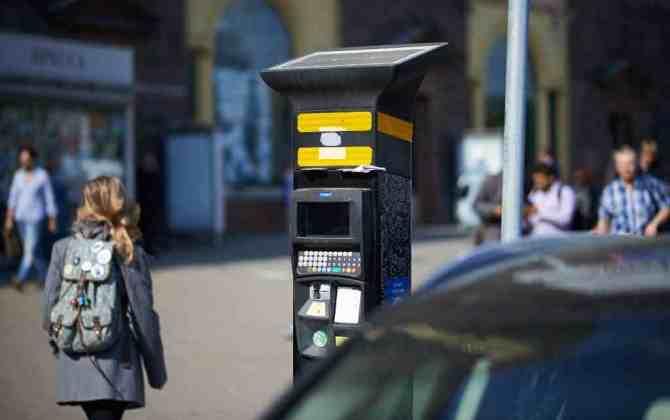Паркомат на солнечных батареях появился в Казани