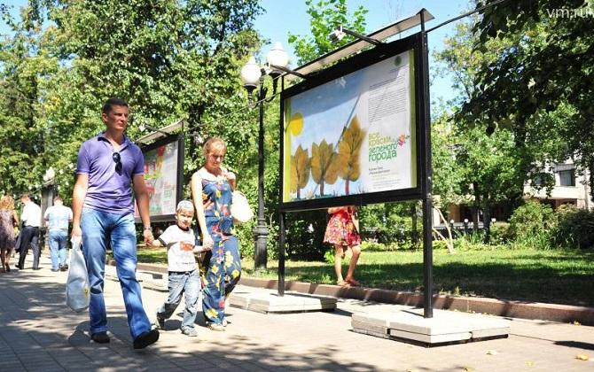 Экологические стенды появились на Чистопрудном бульваре