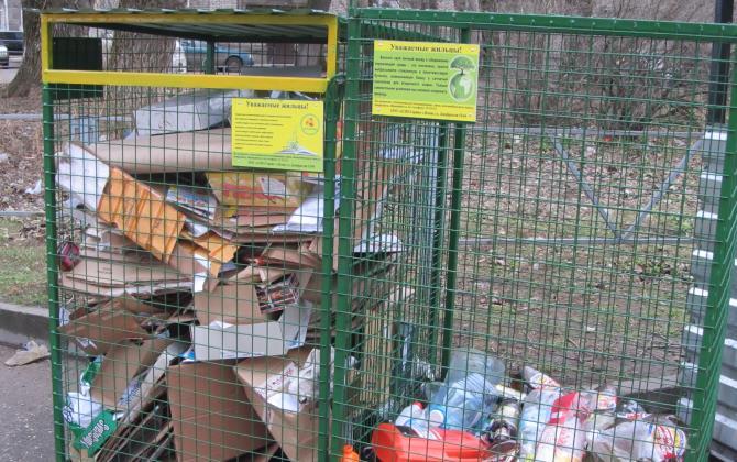 В Ижевске появились новые сетки для раздельного сбора мусора