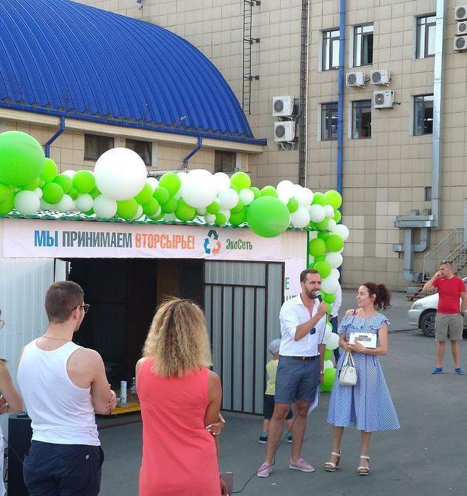 Десять пунктов приема раздельно собранных отходов откроют в Иркутске