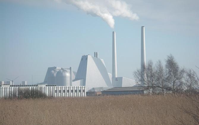 Подмосковье планирует снизить негативное воздействие на экологию на 15%