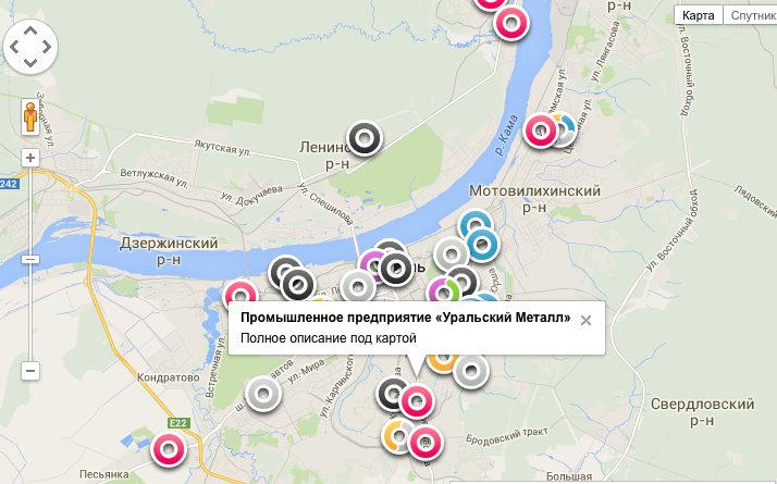 На сайте Greenpeace появилась карта пунктов приема вторсырья в Перми