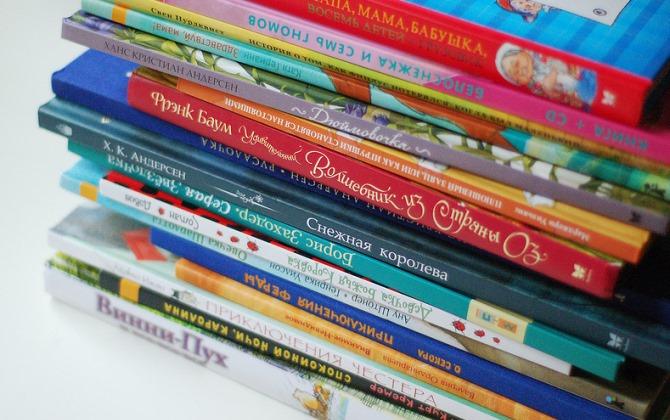На Детском дне можно обменяться игрушками, книгами и одеждой