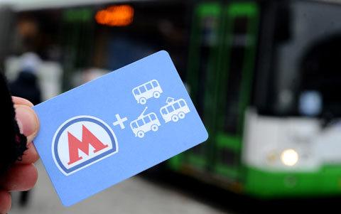 Ссылка дня: почему проездные билеты метрополитена не принимают на переработку?
