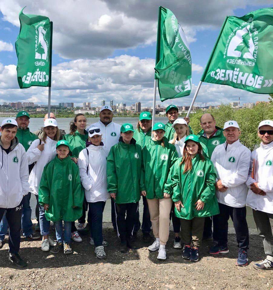 Партия «Зелёные» призвала экосообщество к объединению