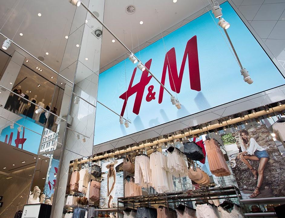 Компания H&M будет давать одежду напрокат
