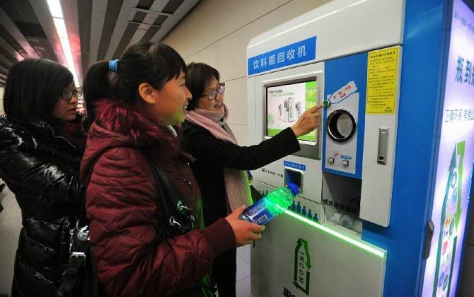 В Пекине за проезд заплатят пластиковыми бутылками