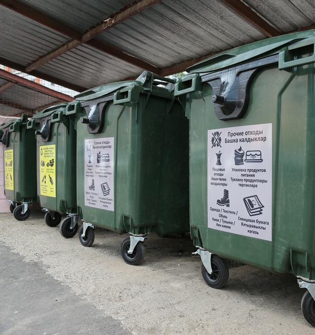 47% жилищного фонда Казани перевели на раздельный сбор мусора